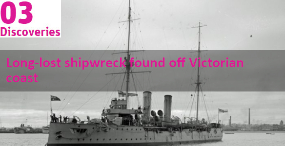old black and white photo of the SS Iron Crown