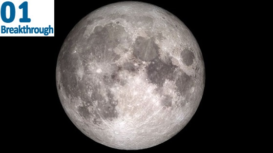 Image of moon.